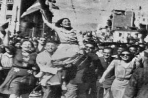 Γρεβενά: Πρόγραμμα εορτασμού της Ημέρας Λήξης του 2ου Παγκοσμίου Πολέμου