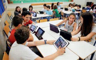 Αιτήσεις για την εισαγωγή μαθητών στα Πρότυπα και Πειραματικά Σχολεία