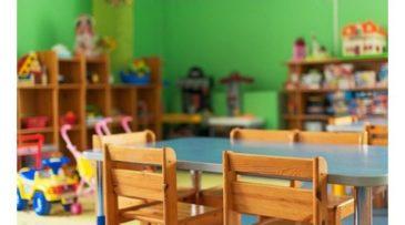 Πρόγραμμα χρηματοδότησης σε Δήμους για την ίδρυση νέων τμημάτων βρεφικής, παιδικής και βρεφονηπιακής φροντίδας
