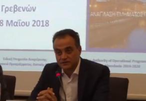 Θ. Καρυπίδης: Τα Γρεβενά γίνονται «βιολογική περιοχή»  που αξιοποιεί τα συγκριτικά της πλεονεκτήματα  και οδικός κόμβος στη Δυτική Μακεδονία με την κατασκευή του αυτοκινητόδρομου Ε65