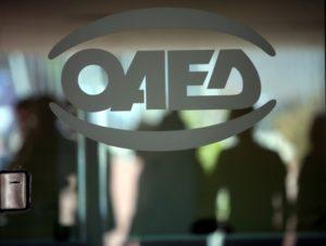 OAEΔ:Στατιστικά στοιχεία εγγεγραμμένης ανεργίας Σεπτεμβρίου 2019