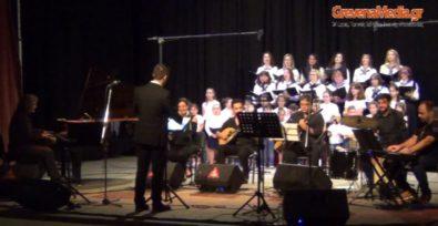Γρεβενά: Συναυλία «Για που το 'βάλες καρδιά μου,Τραγούδια της ξενιτιάς»  (Βίντεο κ' φωτογραφίες)