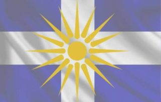 Σήμερα στη Φλώρινα το συλλαλητήριο για τη Μακεδονία