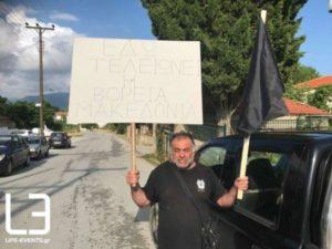 Με σημαίες και πανό στους δρόμους κάτοικοι του δήμου Πρεσπών. «Εμείς είμαστε οι Βορειο-Μακεδόνες». Αίσθηση και προβληματισμό προκαλεί πανό των Σκοπιανών διαδηλωτών