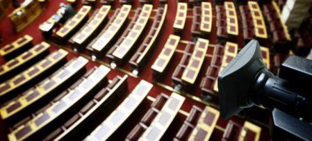 Τρεις τροπολογίες φέρνει το Πολυνομοσχέδιο για ΔΕΠΑ, Κοινωνικό Οικιακό Τιμολόγιο και ΥΚΩ. Στις 3 η ψηφοφορία