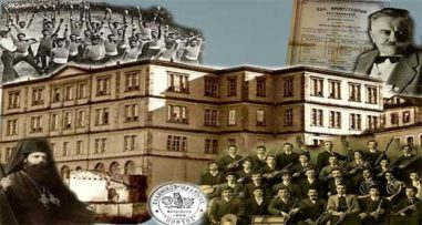 Η Ποντιακή διάλεκτος μπαίνει για πρώτη φορά σε Ελληνικό πανεπιστήμιο