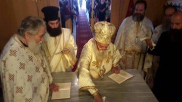 Εγκαίνια Ιερού Ναού Κοιμήσεως της Θεοτόκου Βατολάκκου Γρεβενών (φωτογραφίες)