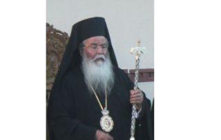 Ψήφισμα της Ιεράς Μητροπόλεως Σερβίων & Κοζάνης για την ονοματοδοσία της γειτονικής χώρας των Σκοπίων: «Η Μακεδονία είναι μία και είναι ΕΛΛΑΔΑ»