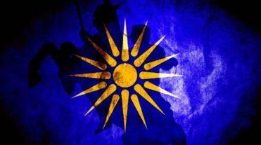 Όλα όσα περιλαμβάνει η συμφωνία για το Σκοπιανό. Η ειδική συνεδρίαση στη Βουλή και η υπογραφή στις Πρέσπες. Συλλαλητήριο για τη Μακεδονία στις Πρέσπες -Την ημέρα υπογραφής της συμφωνίας
