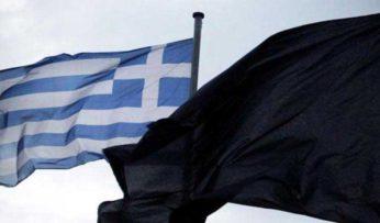 ΦΛΩΡΙΝΑ: Μαύρες σημαίες να κυματίσουν παντού