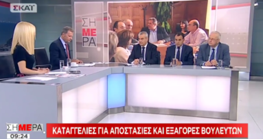 Ο βουλευτής Γρεβενών Χ. Μπγιάλας στην εκπομπή  «Σήμερα» του ΣΚΑΪ (βίντεο)