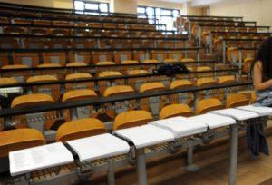 Πανεπιστήμιο Δυτικής Μακεδονίας: Τι θέλουν να μας δώσουν, τι ζητάμε
