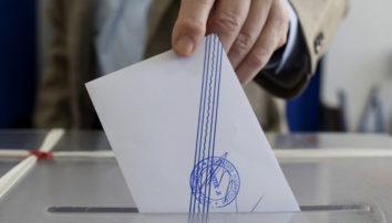 Τα ονόματα των υποψηφίων της Κεντροαριστεράς σε όλη την Ελλάδα- Ποιοι στηρίζονται στο Νομό Γρεβενών