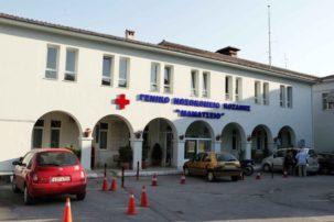 Πνευμονίες από τον ιό στο Μαμάτσειο Νοσοκομείο Κοζάνης-Υπερπροσπάθεια για το πλήθος των περιστατικών