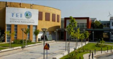 Οι φοιτητές της Κοζάνης…διαφωνούν με την μεταφορά του Τμήματος Διοίκησης Επιχειρήσεων της ΣΔΟ στα Γρεβενά