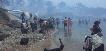 Yποστήριξη στους πυρόπληκτους, από τον Δήμο Δεσκάτης