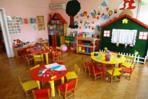 Λήγει σήμερα η προθεσμία υποβολής αιτήσεων για δωρεάν θέσεις σε παιδικούς σταθμούς