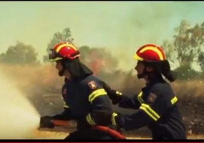 Πυροσβεστική Υπηρεσία Γρεβενών: «Κοινωνικό μήνυμα Αντιπυρικής Περιόδου 2018»