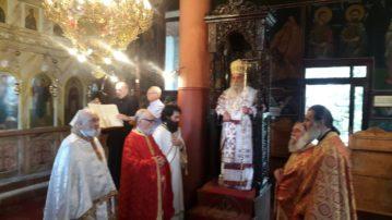 Εορτή Αγίας Μαρίνης στο Δίπορο Γρεβενών
