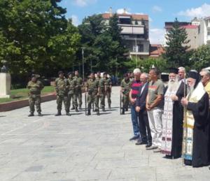 Ιερά Μητρόπολη Γρεβενών: Επιμνημόσυνη Δέηση υπέρ των πεσόντων της ΕΛΔΥΚ