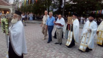 Πανηγυρικός Εσπερινός Αγίας Παρασκευής, στα Γρεβενά