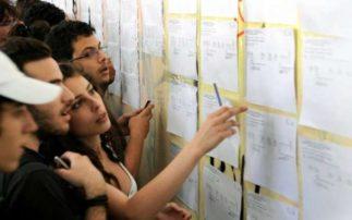 Οι εισακτέοι και οι βάσεις στα ΑΕΙ και ΤΕΙ της Δυτικής Μακεδονίας