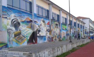 Λειτουργία Εσπερινού Γυμνασίου στον Νομό Γρεβενών