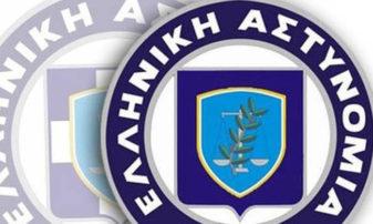 Εξιχνιάσθηκαν ακόμη 4 κλοπές από το Τμήμα Ασφάλειας Γρεβενών που διαπράχθηκαν σε καταστήματα «σούπερ μάρκετ», σε περιοχές της Θεσσαλονίκης