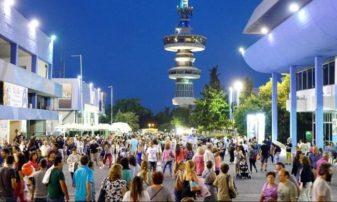 Στη Διεθνή Έκθεση Θεσσαλονίκης τα Επιμελητήρια Κοζάνης και Γρεβενών