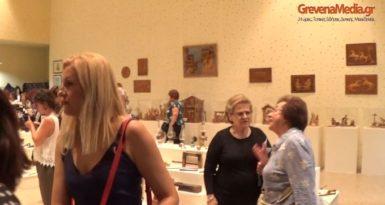 Γρεβενά: Τα εγκαίνια του Λαογραφικού Μουσείου (3ο μέρος) (Βίντεο – φωτογραφίες)