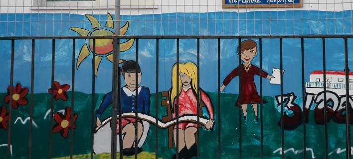 Στις 11 Σεπτεμβρίου ανοίγουν τα σχολεία -Άγνωστη η ώρα έναρξης των μαθημάτων