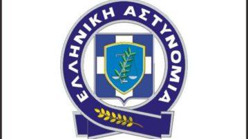 Γρεβενά: Εορτασμός της «Ημέρας της Ελληνικής Αστυνομίας»