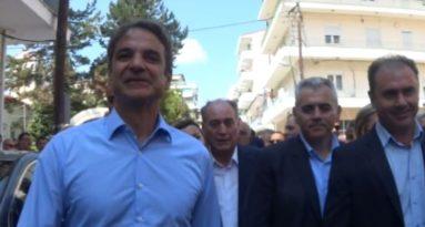 Η επίσκεψη του Προέδρου της Ν.Δ. κ. Κυριάκου Μητσοτάκη στην πόλη των Γρεβενών (4 Βίντεο – φωτογραφίες)