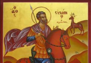 Ιερά Αγρυπνία στον Ιερό Ναό Αγίας Παρασκευής Γρεβενών