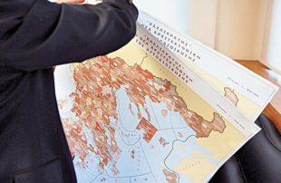 90 Δήμοι και φορείς ζητούν τη διάσπαση των δήμων τους