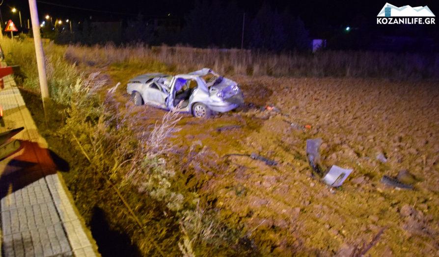 Σε βαρύ πένθος βυθίστηκε η Κοζάνη από την τραγική είδηση του τροχαίου δυστυχήματος με 3 νεκρούς νεαρούς επιβάτες