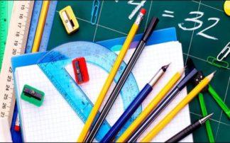 Ως 41,5 ευρώ το «καλάθι» για προμήθεια σχολικών ειδών