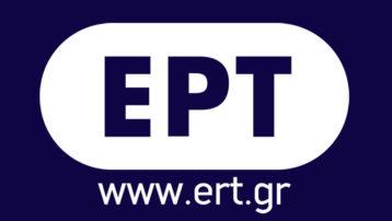 Γρεβενά: Η ΕΡΤ ψηφιακά σε ορεινές κοινότητες