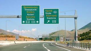 Eγνατία: Νέος διαγωνισμός διαχείρισης σταθμών διοδίων