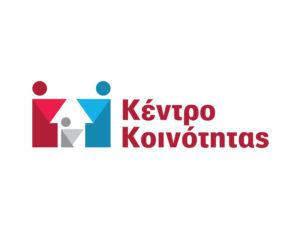 Γρεβενά: Πρόγραμμα Κοινωνικού Φροντιστηρίου
