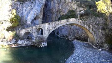 Αερο… ..διάδρομος στο φαράγγι του Σπηλαίου Γρεβενών