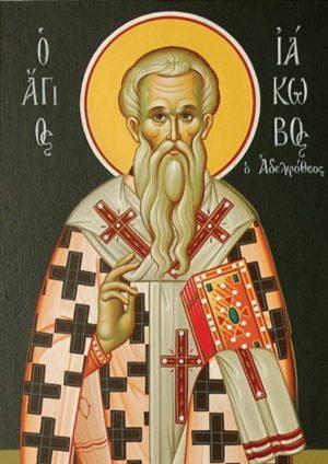 Αρχιερατικό ευχέλαιο για την εορτή του Αγίου Ιακώβου του Αδελφοθέου