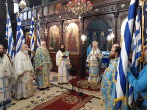 Αρχιερατική Θεία Λειτουργία για την εορτή της 28ης Οκτωβρίου στα Γρεβενά (φωτογραφίες)