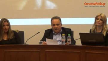 ΔΗΜ.ΤΟ Γρεβενών: Εκδήλωση με θέμα «Σύγχρονες πολιτικές για την προστασία της οικογένειας» (Βίντεο – Φωτογραφίες)