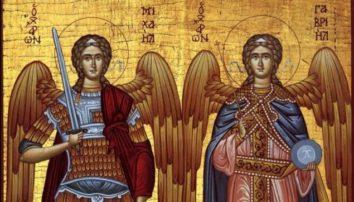 Αρχάγγελοι Μιχαήλ και Γαβριήλ- Τι ακριβώς γιορτάζουμε σήμερα
