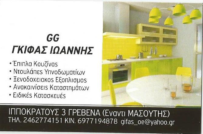 ee9c4fa9e54 Εβδομαδιαίος λόγος | Grevenamedia.gr - 24 ώρες Τοπικές ειδήσεις Δυτ ...