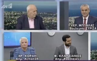 """Ο Βουλευτής ΣΥΡΙΖΑ Χρήστος Μπγιάλας στην εκπομπή """"Καλημέρα Ελλάδα"""""""
