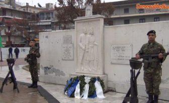 Εορτασμός της Εθνικής Αντίστασης και κατάθεση στεφάνων (Βίντεο – Φωτογραφίες)
