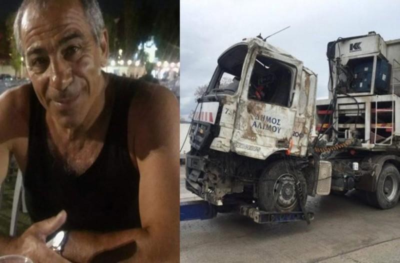 Οδηγός με μεγάλη εμπειρία ήταν ο 53χρονος Πέτρος Χατζημιχαηλίδης από τα Γρεβενά που έχασε τη ζωή από την ανατροπή του απορριμματοφόρου στα Άνω Λιόσια – Άγνωστες οι συνθήκες του δυστυχήματος