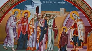 21 Νοεμβρίου: Τα Εισόδια της Θεοτόκου